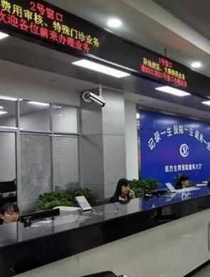 株洲市医保可在全国多家医院直接结算