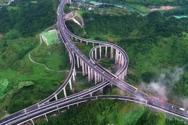 永吉高速11月30日全线通车 与包茂高速公路对接