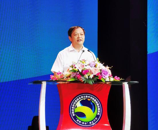 衡阳市委常委、组织部部长胡绪阳出席活动并讲话