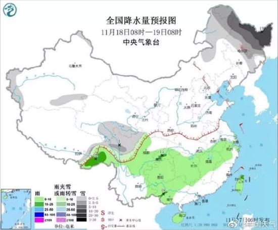 图源:中国天气
