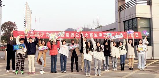 """长沙举行""""透明工厂""""高校主播体验日 揭秘盐津铺子爆火的秘密"""
