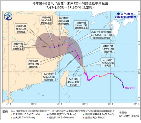 """""""慢性子""""台风""""烟花""""要来了,会影响湖南吗?"""