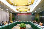 吸纳123名各界专家 湖南省侨联特专委2018年干了些啥