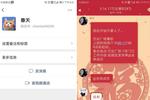 http://n.sinaimg.cn/hunan/transform/250/w150h100/20190320/Obpc-huqrnan3096705.png
