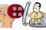 http://n.sinaimg.cn/hunan/transform/250/w150h100/20190320/VyEx-huqrnan3083475.jpg