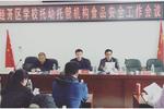 http://n.sinaimg.cn/hunan/transform/250/w150h100/20190320/xUVG-huqrnan1164481.png