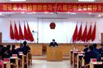 http://n.sinaimg.cn/hunan/transform/250/w150h100/20190321/26e0-huqrnan7655301.jpg