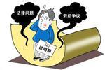 http://n.sinaimg.cn/hunan/transform/250/w150h100/20190322/pNNV-huqrnan9104236.jpg