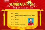 http://n.sinaimg.cn/hunan/transform/250/w150h100/20190603/65f6-hxvzhth0869098.jpg