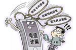 http://n.sinaimg.cn/hunan/transform/250/w150h100/20190614/a2db-hymscpq0809688.jpg
