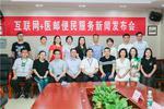 http://n.sinaimg.cn/hunan/transform/250/w150h100/20190620/2a36-hyrtarw7137261.jpg