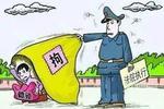 http://n.sinaimg.cn/hunan/transform/250/w150h100/20190625/3086-hyvnhqq5654608.jpg