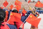 第八批援藏干部人才返湘 助力对口支援山南4县全部脱贫