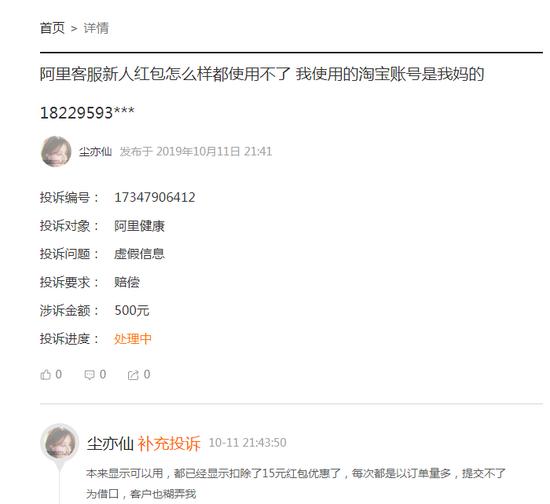 http://www.k2summit.cn/qichexiaofei/1210289.html