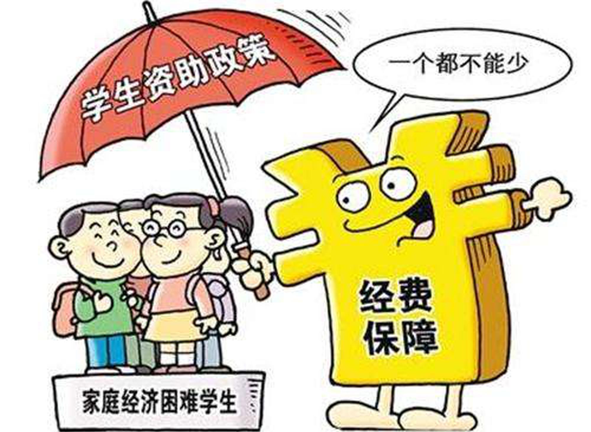 祁阳一校长以权谋私被给予行政记过处分