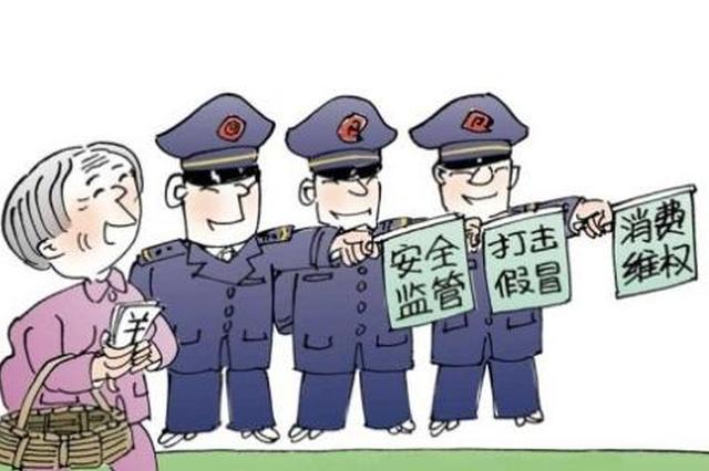 湖南省工商局发布2017年消费投诉十大热点