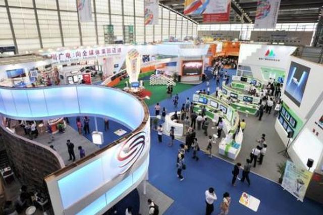 湖南文博会组织民间收藏家首次集中无偿捐赠