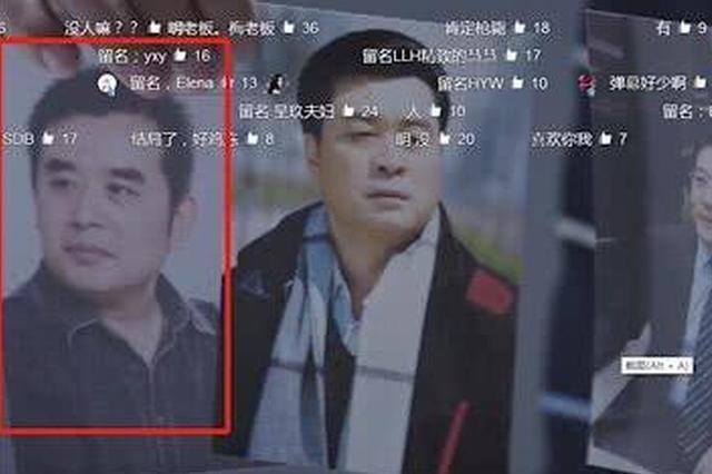"""湖南著名作家王跃文照片成电视剧中""""毒贩"""""""