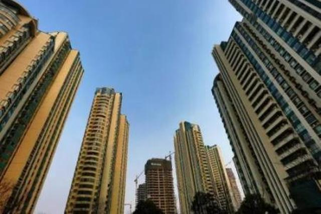 长沙经适房交易管理办法3月1日起施行 满5年可上市交易