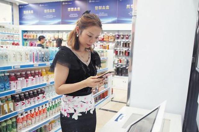"""长沙""""互联网+""""产业风头正劲 市民生活更加智慧便利"""