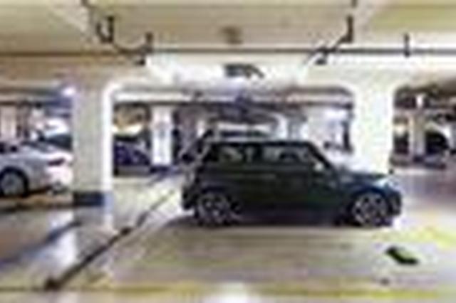 长沙一楼盘买房捆绑搭售26万元车位两个 遭集体投诉