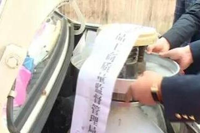 3.15岳阳市平江县安定镇一假冒食品黑窝点被查封