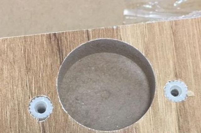 株洲市民花高价买实木家具 竟是胶水和木屑黏合而成