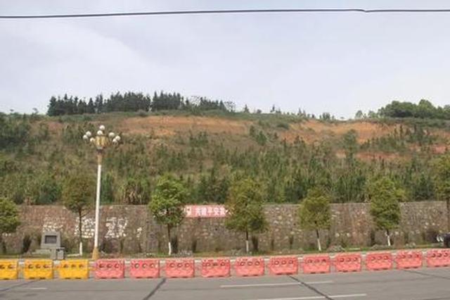 常德津市市虎爪山遗址保护纳入国家规划