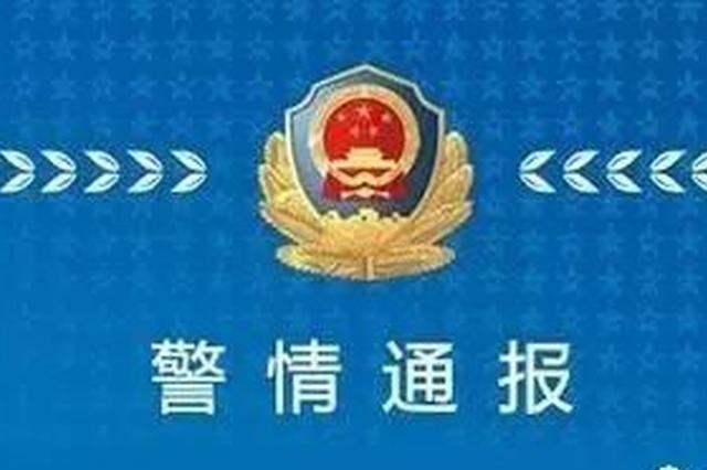 邵阳洞口县发生一起故意伤害致人死亡案