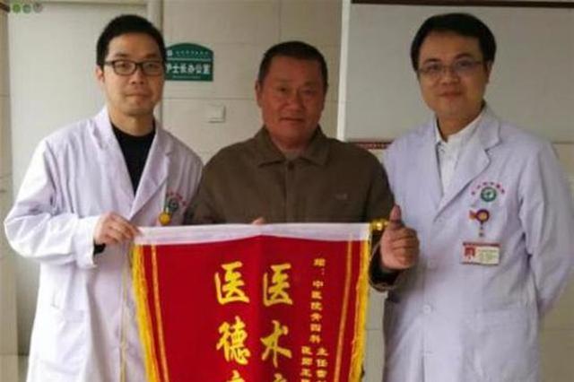 永州市中医院断指再植手术成功 病人点赞
