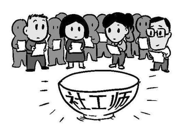 湖南七千余人通过社工职业水平考试