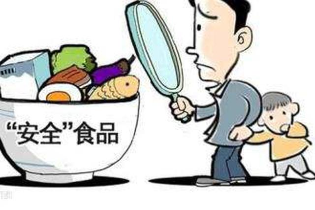 长沙侦办10起食品犯罪案 打掉黑作坊13个刑拘11人
