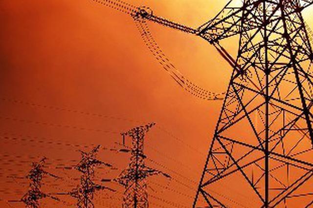 湖南省今年首次电力交易成交85.6亿千瓦时
