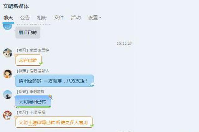 """永州一村民高空坠落病危 网友接力寻找""""熊猫血"""""""