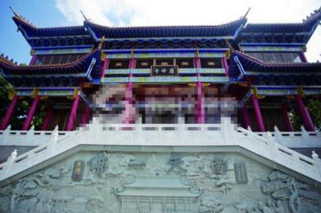 衡阳市春节期间游客接待量居全国地级市第一位