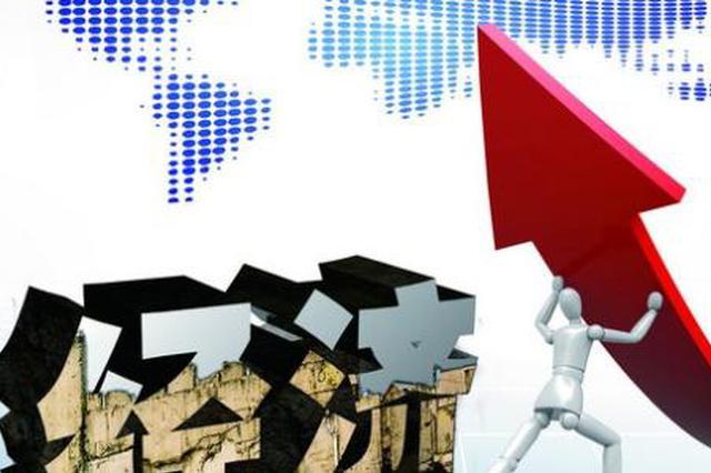 湖南工业经济开门红 1至2月规模工业增加值增长8.1%