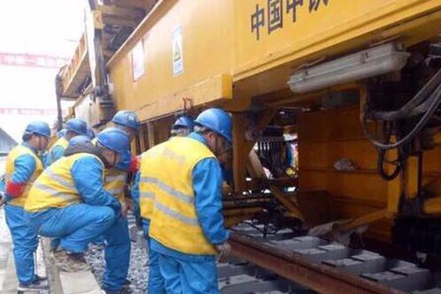 怀邵衡铁路铺轨工程全线贯通 5月开始正式验收