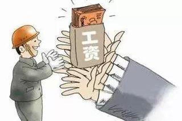 """浏阳法院一案例入选""""2017年全国法院十大执行案件"""""""