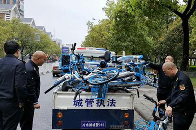 整治乱停乱放!永州冷水滩区城管局暂扣共享单车71辆