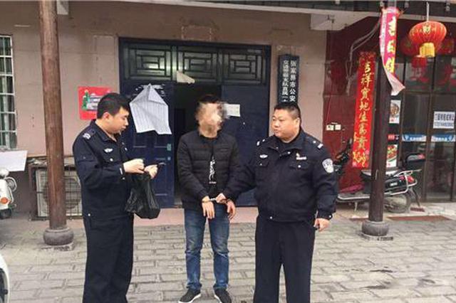 张家界交警一大队通过缉查布控系统查获一起毒驾案