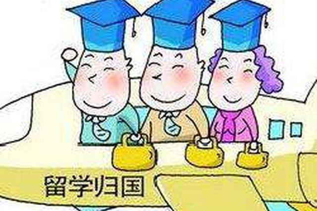 长沙加大海外人才引进力度 授牌5家海外引才联络站