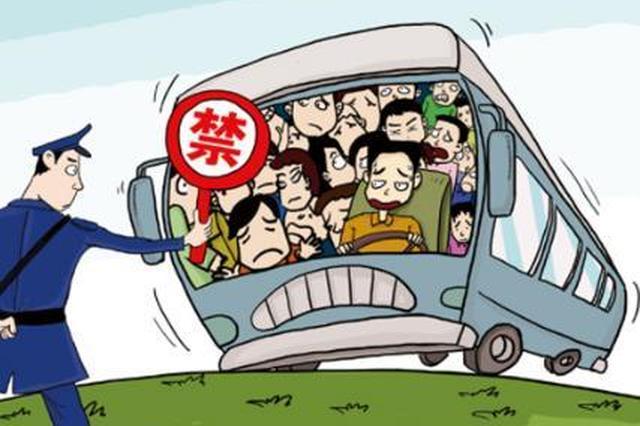 """醴陵一""""黑校车""""超载近200%  管理员兼司机被拘2个月"""