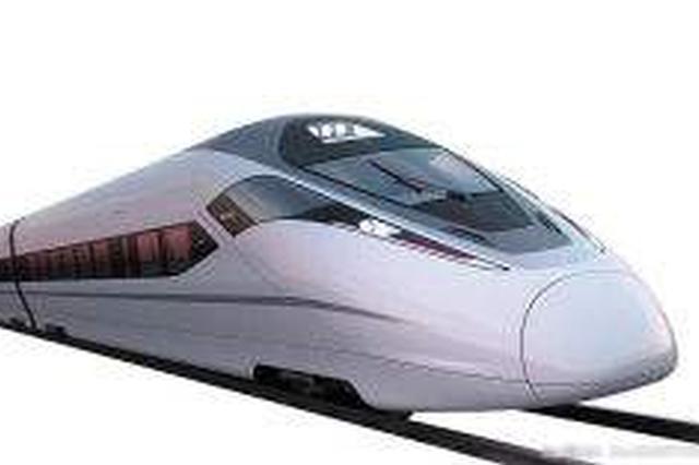 铁路部门回应高铁设座卖高价茶:展开调查 将严肃处理
