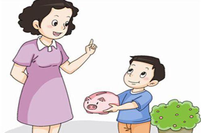 株洲一小学禁止学生带现金入校  引发家长热议