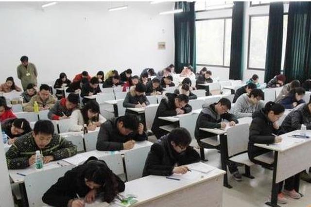 """""""省考""""明日笔试 今日17时前请打印准考证"""