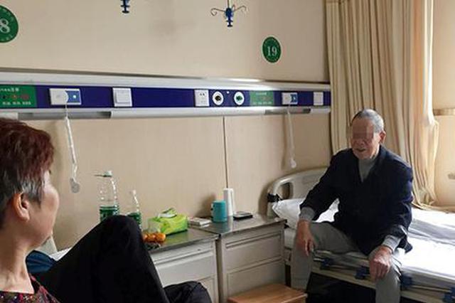 """83岁湖南老人阴茎癌独自住院 竟然变成""""话痨"""""""