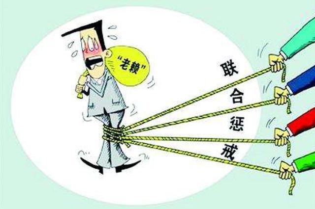 湖南省高院发通告喊各位老赖2个月内履行义务