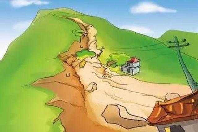 湖南省预测5月至7月地质灾害相对频发