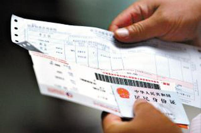 五一假期机票价格上涨 长沙飞这些地方价格较高