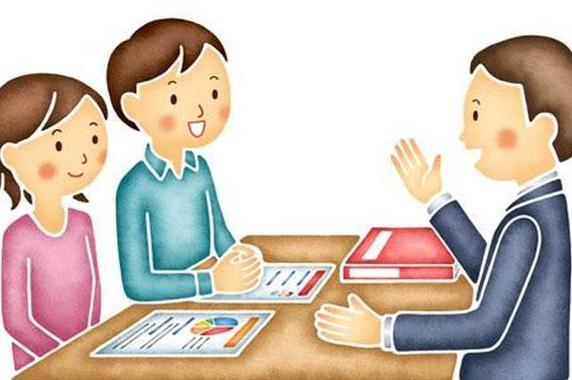 2018年湖南省特岗教师招聘公告公布  招聘6400人!